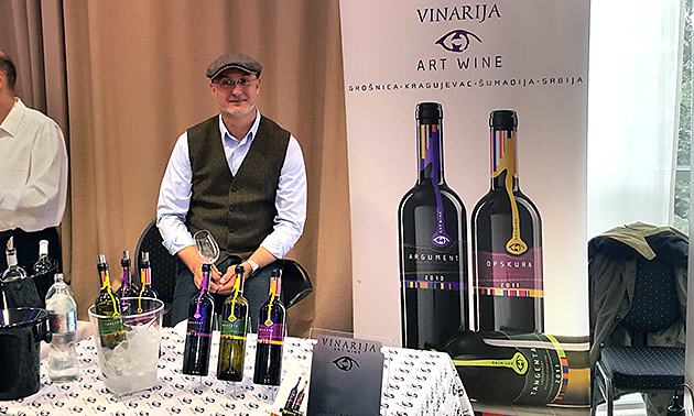 Salon vina Kragujevac 2017